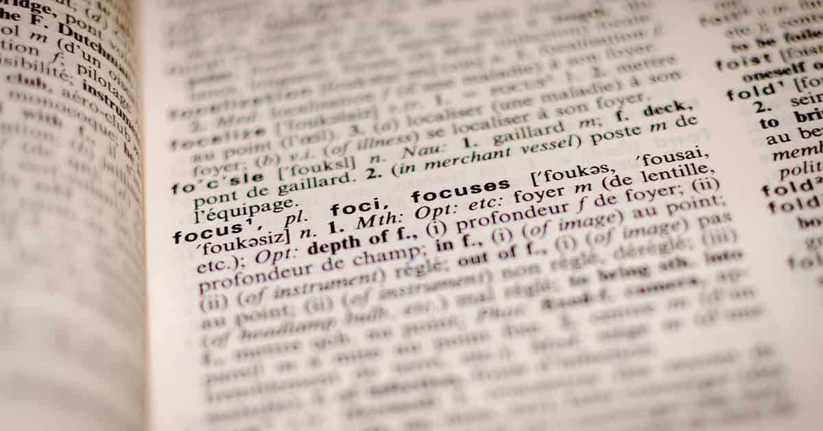 語彙力を増やそう、知らない単語は脳のエネルギーを消費する